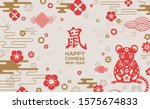 chinese 2020 new year banner.... | Shutterstock .eps vector #1575674833