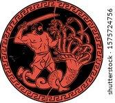 Lernaean Hydra. Hydra Of Lerna. ...