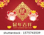 happy chinese new year 2020... | Shutterstock .eps vector #1575743539