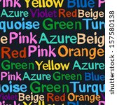 pattern with words denoting... | Shutterstock . vector #157580138