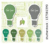 think green eco vector  | Shutterstock .eps vector #157581590