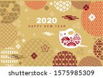 happy chinese new 2020  year ... | Shutterstock .eps vector #1575985309