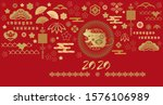 happy chinese new 2020  year ... | Shutterstock .eps vector #1576106989