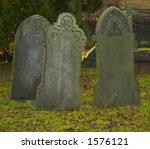 blank gravestones | Shutterstock . vector #1576121