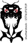 monster cartoon. black... | Shutterstock .eps vector #1576191919
