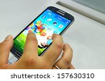 Постер, плакат: Samsung S4 applications including