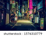 Small photo of TOKYO - APRIL 13, 2017 :Color Billboards in Shinjuku's Kabuki district at night in Japan. Famous Red-light district full of bars and restaurants in Tokyo at night