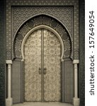 ancient doors  morocco | Shutterstock . vector #157649054