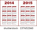 calendar for 2014 2015. red and ... | Shutterstock . vector #157652360