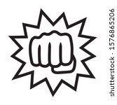 powerful punch with impact or...   Shutterstock .eps vector #1576865206