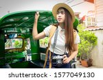 young woman happy travel with... | Shutterstock . vector #1577049130