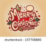 merry christmas wishes | Shutterstock .eps vector #157708880