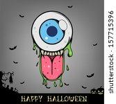 Halloween Eye Ball Monster Head