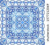antique portuguese azulejo...   Shutterstock .eps vector #1577212069