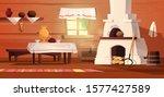 empty interior of the russian... | Shutterstock .eps vector #1577427589