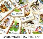 kaohsiung  taiwan   september 6 ... | Shutterstock . vector #1577480470