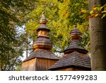 wooden towers at ancient... | Shutterstock . vector #1577499283