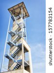 Modern Lookout Tower   Low...