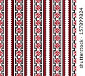 traditional romanian embroidery ... | Shutterstock .eps vector #157899824