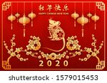 chinese new year background... | Shutterstock .eps vector #1579015453