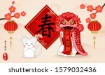 2020 Happy Chinese New Year Of...