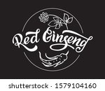 a ginseng root and a part of... | Shutterstock .eps vector #1579104160