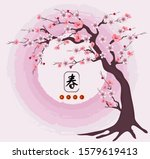 happy chinese new year. lunar...   Shutterstock . vector #1579619413
