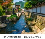 Small Canal Namely The Seto...