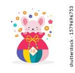 korean traditional happy new... | Shutterstock .eps vector #1579696753