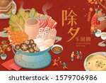 yummy hot pot for reunion... | Shutterstock .eps vector #1579706986