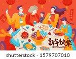 modern screen printing style... | Shutterstock .eps vector #1579707010
