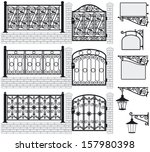 Set Of Iron Wrought Fences ...