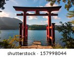 the torii gate which stands on... | Shutterstock . vector #157998044