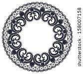 round openwork lace border.... | Shutterstock .eps vector #158007158
