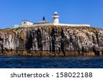 Farne Islands Lighthouse.  Thi...
