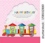 birthday invitation | Shutterstock .eps vector #158032880