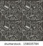 business doodle | Shutterstock .eps vector #158035784