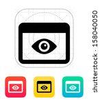 application monitoring icon....