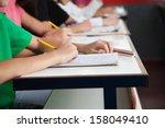 midsection of high school...   Shutterstock . vector #158049410