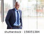 handsome young african american ... | Shutterstock . vector #158051384