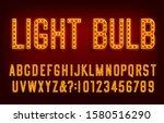 light bulb alphabet font. shiny ... | Shutterstock .eps vector #1580516290