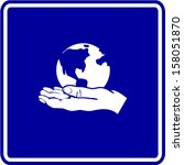 world in the hand sign | Shutterstock .eps vector #158051870