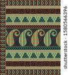 textile traditional paisley... | Shutterstock . vector #1580566396