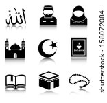 Set of Islamic icons, as well as the Arabic word denoting God.