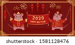 happy new year 2020 chinese... | Shutterstock .eps vector #1581128476
