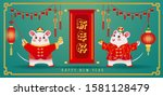 happy new year 2020 chinese... | Shutterstock .eps vector #1581128479