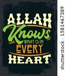 a typographic islamic quote and ... | Shutterstock .eps vector #1581467389