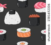 seamless pattern with japanese... | Shutterstock .eps vector #1581652336