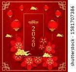 happy chinese new year 2020...   Shutterstock . vector #1581707386