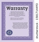 object oviolet warranty...   Shutterstock .eps vector #1581714493